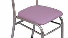 Asos Sandalyeler