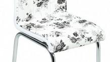 Petli Sandalyeler
